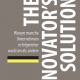 "Buchcover ""The Innovator's Solution"""